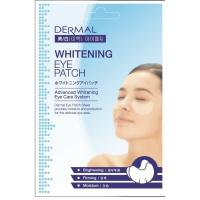 Патчи для век Dermal Whitening Eye Patch