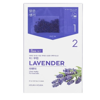 Тканевая маска-чай Holika Holika Instantly Brewing Tea Bag Mask Lavender