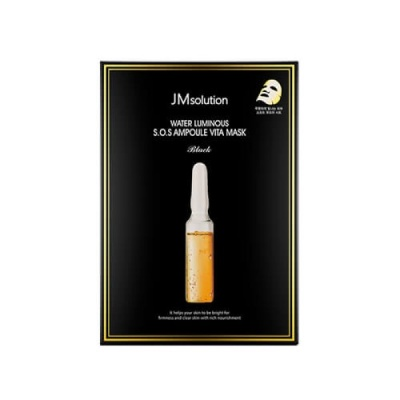 Тканевая маска JMsolution Water Luminous S.O.S. Ampoule Vita Mask
